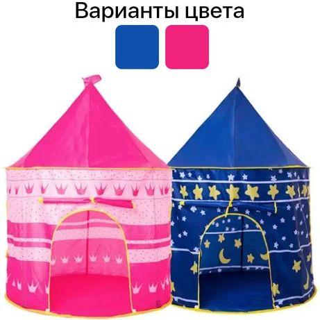 Детская игровая палатка Шатер Замок для детей домик вигвам