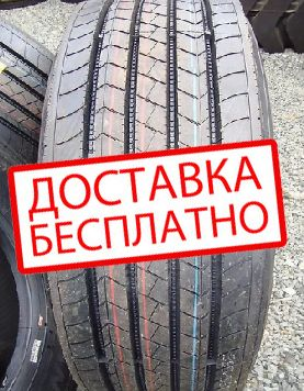 Грузовые Шины 215/225/235/75-245/265/70 R17,5 на Автобусы и Грузовики