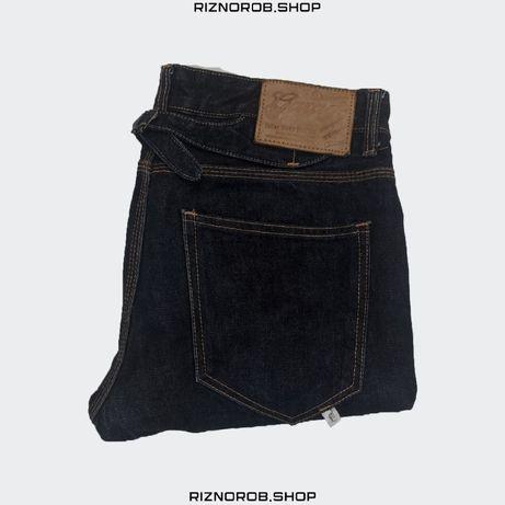 Selvedge denim jeans momotaro samurai