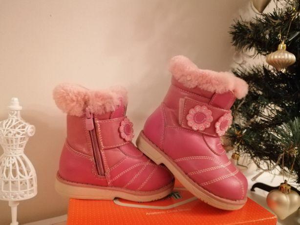 Зимнии ботинки Шалунишка