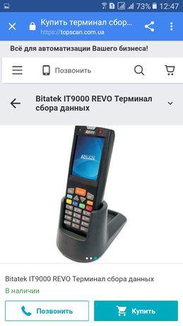 Терминал сбора данных BITATEK IT9000 1D