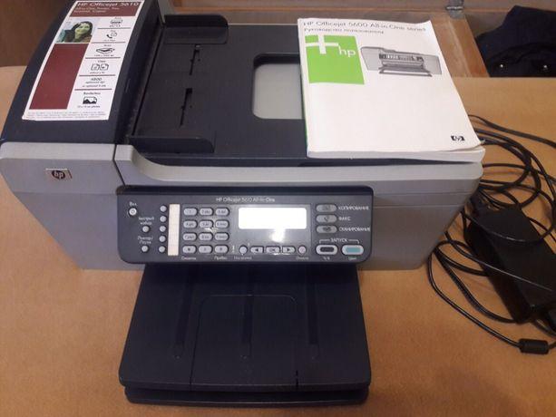 Продам БФУ (принтер, сканер, факс)