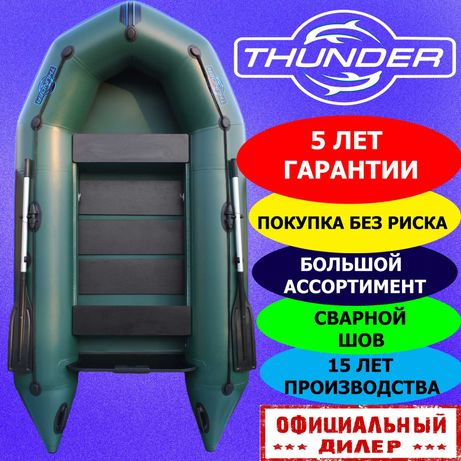 Надувные ПВХ лодка Thunder TМ 310 по типу Барк Колибри Лисичанка