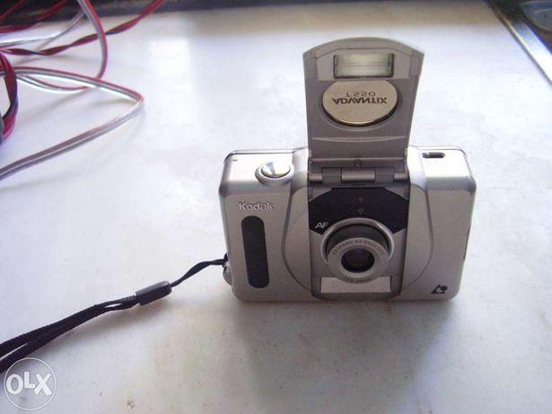 Kodak advantix t550