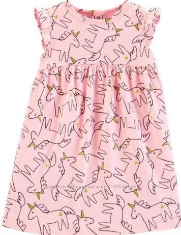 Продам платье Carters 9 месяцев с повязкой на голову.