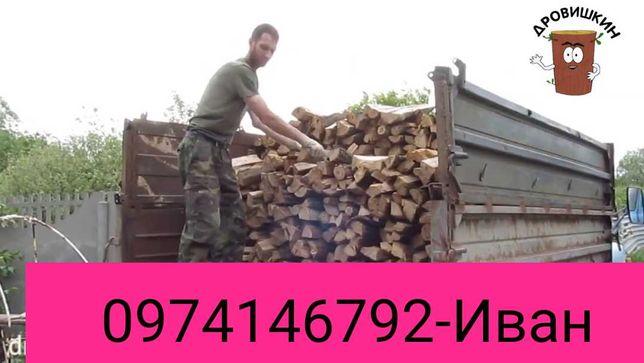 Продажа дров твердых пород.Порубаные,метровые,чурка.