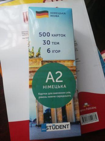 Картки для вивчення німецької мови рівня А2