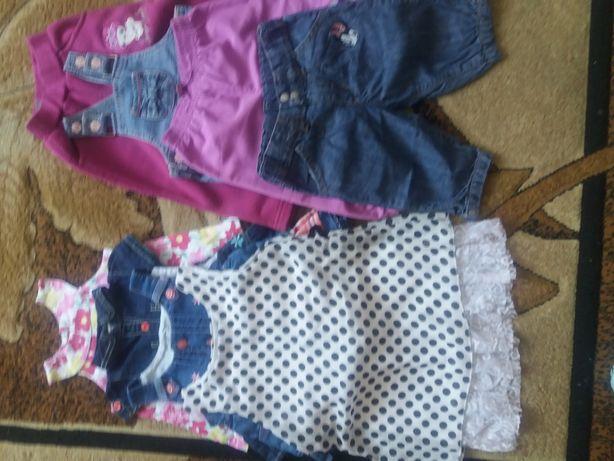 Ubrania roz.56-62