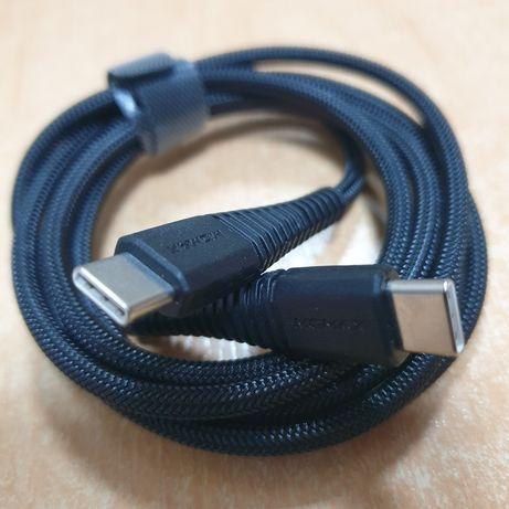 Кабель USB 3.0 Type-C to Type-C 120 см