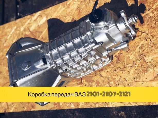 Коробка передач ВАЗ 2101 2107 2121 Гарантия Обмен