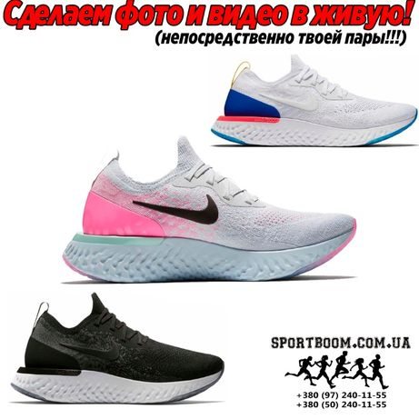 Кроссовки Nike Epic React Flyknit Running Shoes Найк Эпик Реакт