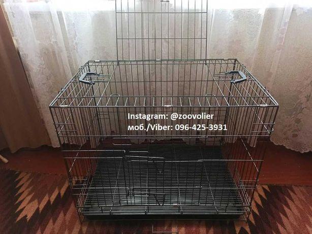Переноска клетка для собак с фальшдном! 60х44х51, разные размеры