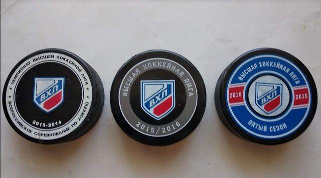 Хоккей -шайбы ВХЛ одним лотом /разные сезоны/