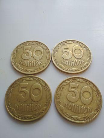 1,5,10,25,50 копійок 1992року