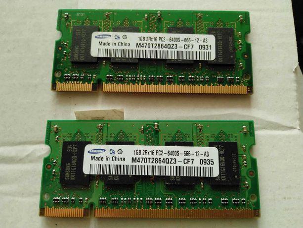 1GB Samsung DDR2-800Mhz PC2-6400S SODIMM Оперативная память ноутбука