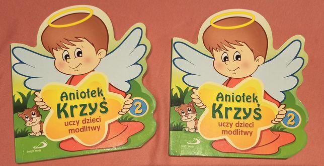 Książeczki z modlitwami dla małych dzieci, bliźniaczek lub rodzeństwa