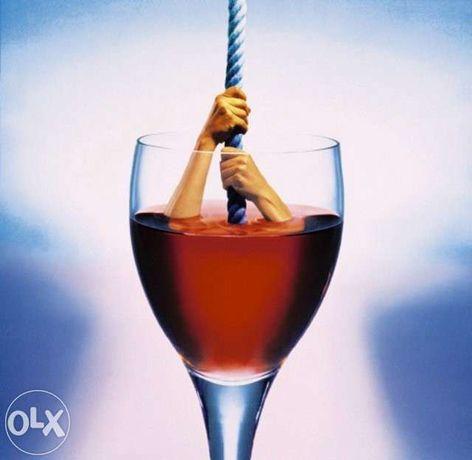 Лечение алкоголизма, наркомании. Помощь родственникам зависимых.