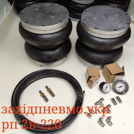 Пневморессора рп 2в-220 Пневмоподушки на бусы и грузовые автомобили