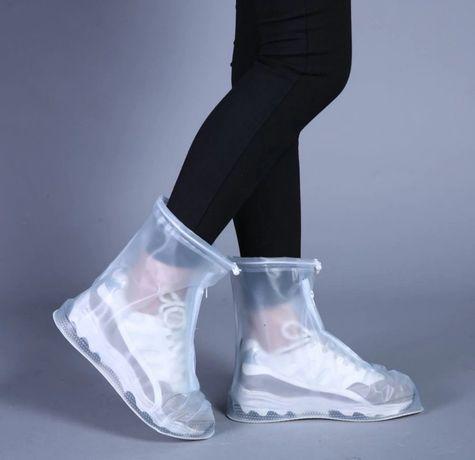 Чехлы на обувь от дождя 35 - 44 размер