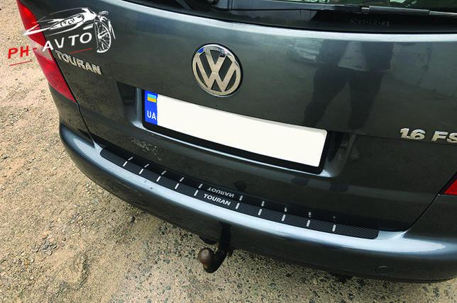 Накладка на бампер VW Touran 2003-2010 Нержавейка в карбоне