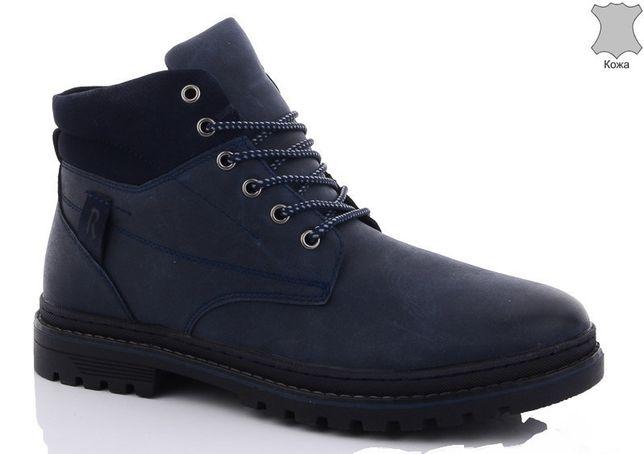 Распродажа Зимнии ботинки из натуральной кожи р. 40-45 Тимберленд