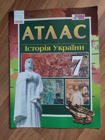 Атлас Історія України 7 і 8 клас