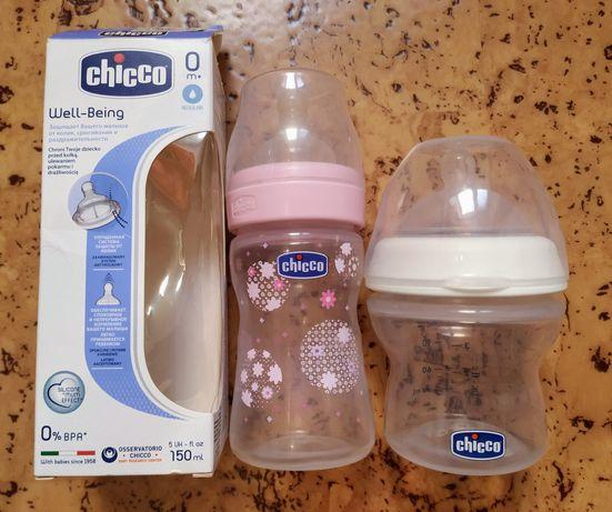 Набор бутылочек для кормления Chicco