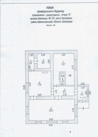 оренда нежитлової будівлі (м. Запоріжжя, вул. Шевченко, 107)