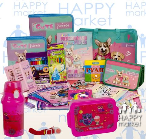 Набор школьный подарок первокласснику Kidis 19 предметов для девочки