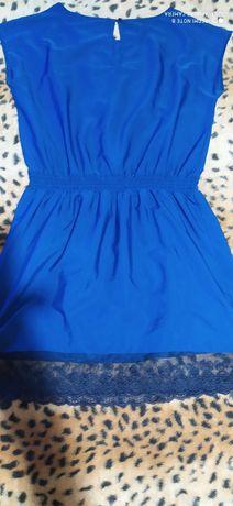 Продам плаття красиве