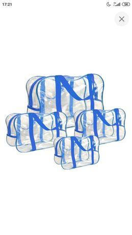 Набор сумок в роддом 4в1 СуперМама MIDDLE синий