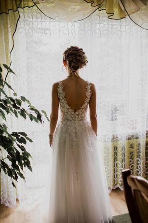 Piękna suknia ślubna plus gratis welon.