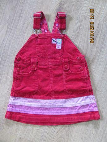 Sukienka H&M rozm. 86