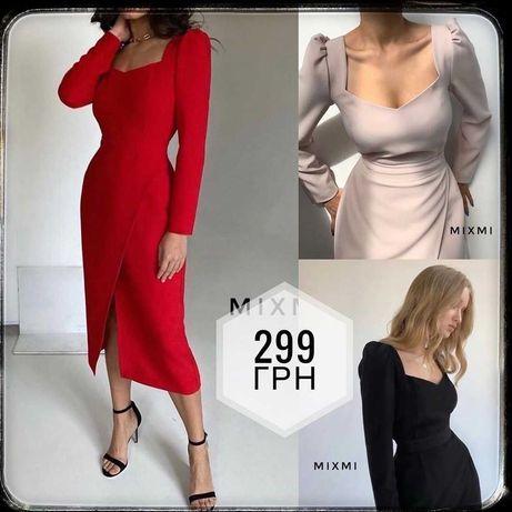Нове червоне плаття за 299грн