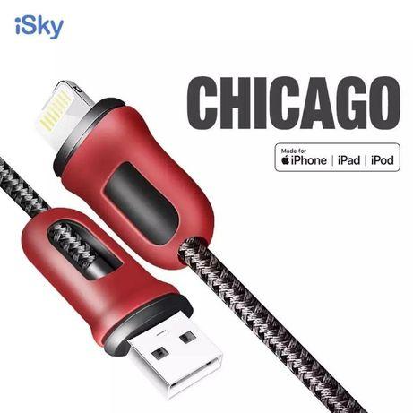 USB кабель качество ЛЮКС для iPhone, iPad, iPod 1.2 м