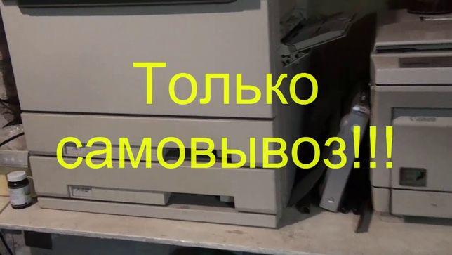 Ксерокс Canon NP 6621 (2 шт), копир NP 1550 (2 шт), формат А3, бонусы.