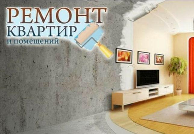 Евро ремонт квартир и офисов. Гипсокартон, амстронг, шпаклёвка покраск