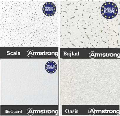 Плита Armstrong Bajkal Board 600х600х12 мм