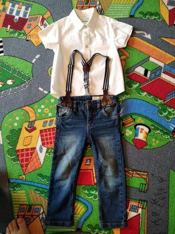 Spodnie z koszulą
