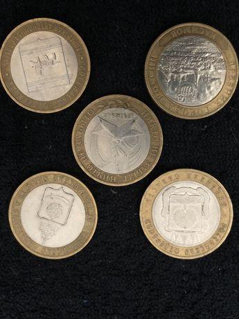 10 рублей России Астраханская Липецкая Касимов Еврейская Юбилейные