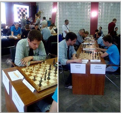 Заняття з шахів/занятия по шахматам, тренер (онлайн репетитор)