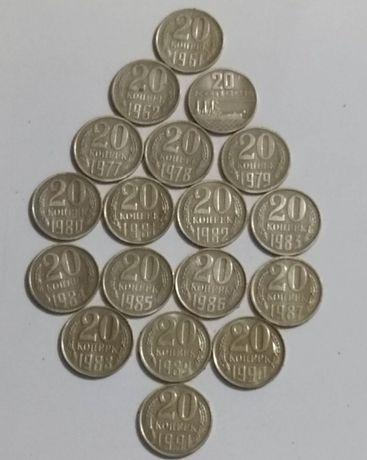 Комплекты 10, 15 и 20 копеек СССР с 1961 по 1991 год