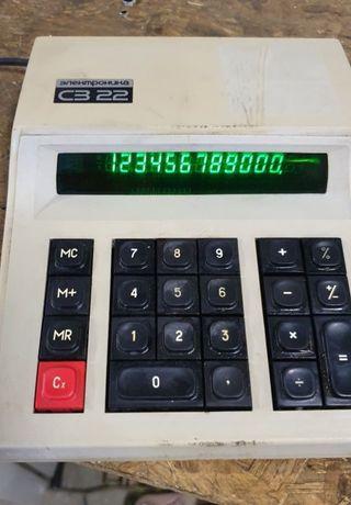 Kalkulator z prl