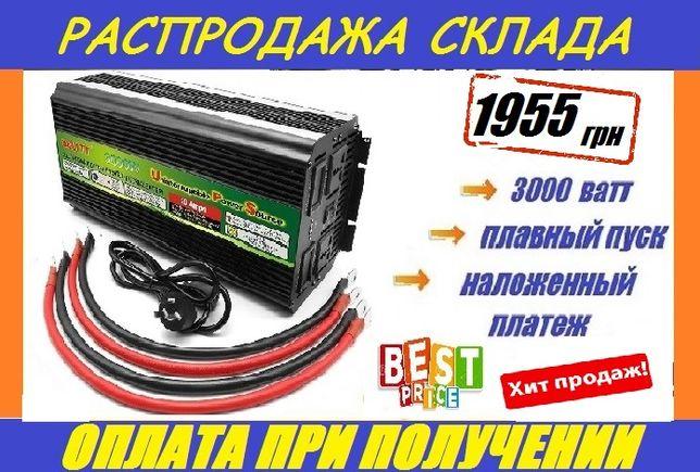 Преобразователь 12-220v 3000w с подзарядкой аккумулятора. Инвертор