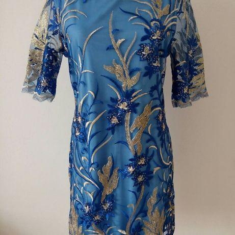 Платье з вышивкой