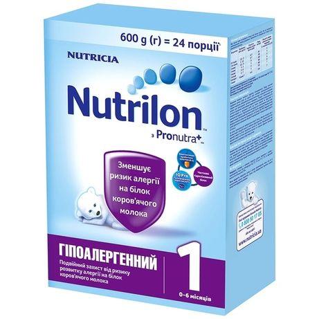 Продам смесь Нутрилон Гипоаллергенный1