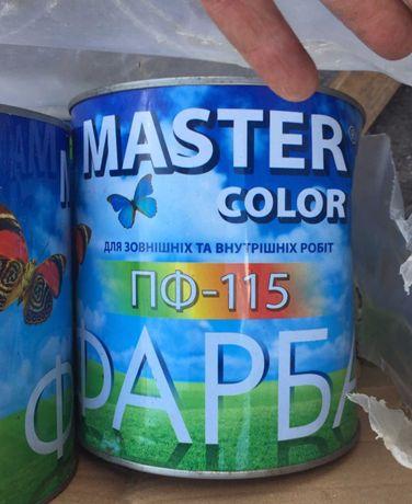 НОВАЯ 7 банок Краска 2,8 кг Master Color светло серая Грунтовка Эмаль