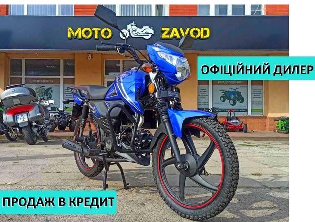 Мотоцикл Spark SP125C-2C новий з гарантією - Доставка - Кредит