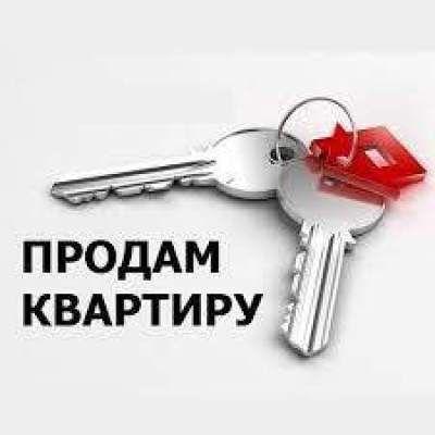 Продам 2-х комнатную квартиру Салтовка