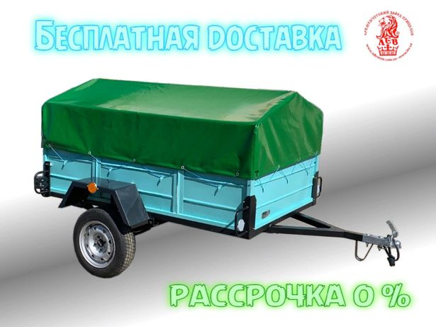 Одноосный прицеп от завода-изготовителя ЛЕВ 2013 +Бесплатная ДОСТАВКА!